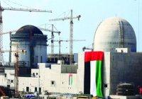 СМИ: США готовят удар по ядерным объектам Ирана
