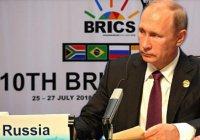 Путин: Россия заинтересована в сотрудничестве с африканскими странами