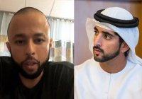 Больной раком выходец из ОАЭ получил помощь от принца Дубая
