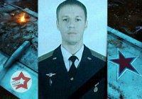 Московский суд заочно арестовал причастных к гибели в Сирии летчика Романа Филипова