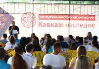 """Как стать культурным и что такое """"этническое самосознание""""? В Дагестане стартовал форум """"Кавказ: Наследие"""""""