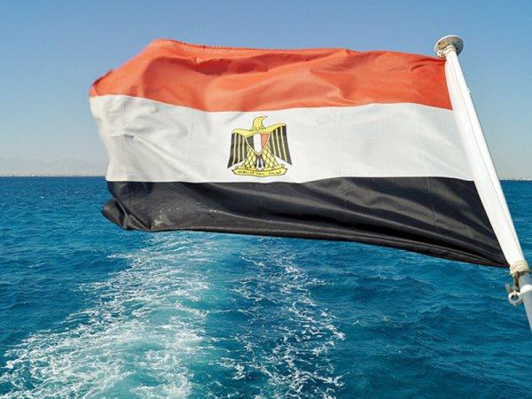 Египетское гражданство