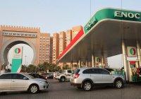 Мусульманские страны – в числе лидеров по дешевизне бензина