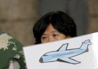 В Малайзии обнародовали неизвестные ранее детали пропажи лайнера МН370