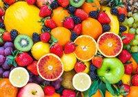 Обнаружен фрукт, помогающий реже болеть