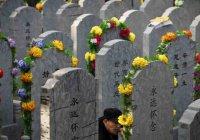 СМИ: в Китае начали запрещать похороны и гробы