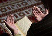 Прекрасные имена Аллаха, которые нужно использовать в молитвах