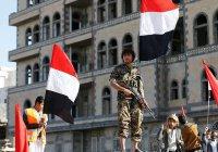 Война в Йемене: Хуситы наносят неожиданные удары