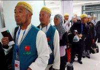 Власти Китая будут следить за мусульманами, совершающими Хадж