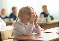 Школы России лишатся 5-балльной оценочной системы