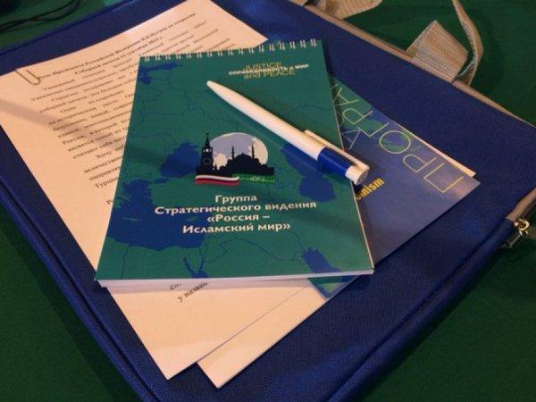 """ГСВ """"Россия - исламский мир"""" укрепляет сотрудничество с ООН."""