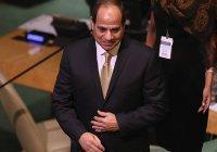 Президент Египта встретился с главой Всемирного еврейского конгресса