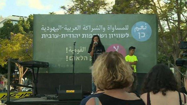 Акция объединила тысячи жителей Израиля.