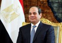 Президент Египта предложил оригинальный способ борьбы с KikiChallenge