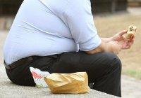 Обнаружен способ есть, чтобы сбросить вес