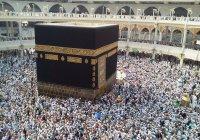 Около 600 тысяч паломников прибыли на Хадж в Саудовскую Аравию