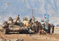 Урегулирование в Йемене обсудят на международной конференции в Женеве