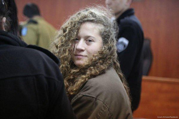 Ахэд Тамими провела в тюрьме 8 месяцев.
