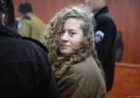 Ахед Тамими заявила о готовности отсидеть в тюрьме еще сотню раз