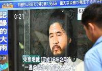 В Японии засекретили записи с суда над лидерами «Аум Синрике»