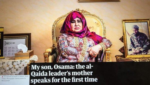 Мать бен Ладена впервые рассказала СМИ о сыне.