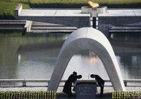 В Японии почтили память жертв атомной бомбардировки в Хиросиме