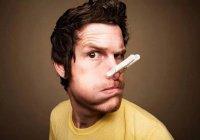 Названы 5 наиболее ужасных запахов на планете