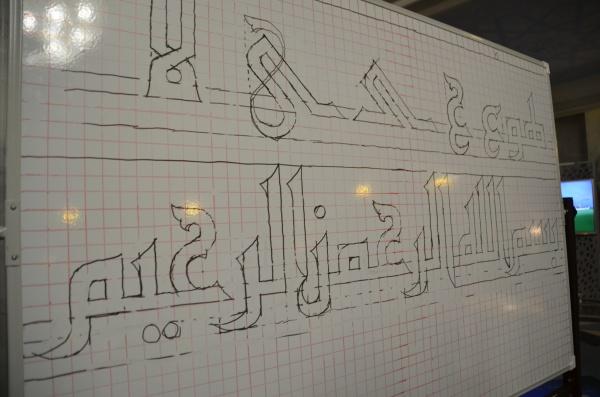 Пакистанский мастер Рашид Баат обучил казанцев азам каллиграфии (Фоторепортаж)