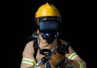 Виртуальную реальность используют для тушения пожаров