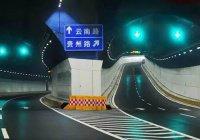 Самый длинный в мире подводный тоннель построят в Китае