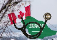 Саудовская Аравия начала эвакуацию своих пациентов из Канады
