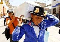 В Перу на похоронах умерли 9 человек
