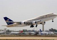 Саудовская Аравия закрыла прямое авиасообщение с канадским Торонто