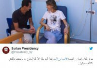 Асма Асад госпитализирована с онкологическим заболеванием