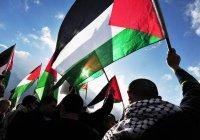 Колумбия признала независимость Палестины