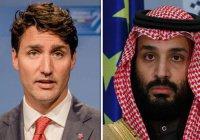Канада попросила ОАЭ помочь решить конфликт с Саудовской Аравией