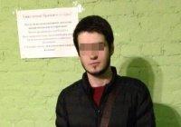В Петербурге судят боевика ИГИЛ, отказавшегося от совершения теракта