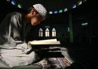 Сура, которую Пророк Мухаммад (мир ему) очень часто читал по пятницам
