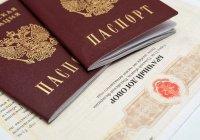 Молодоженов России могут обязать заключать брачные контракты