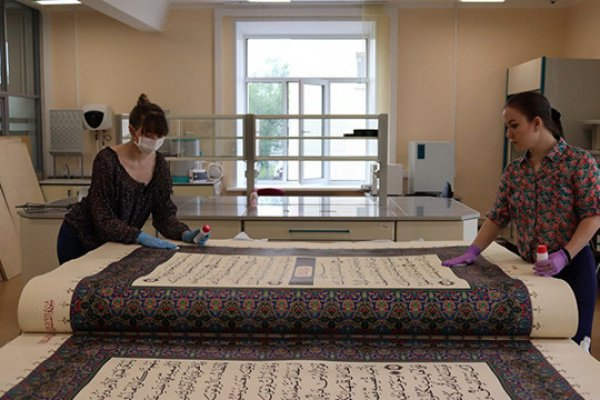 Все работы проведены в Институте международных отношений КФУ.