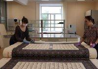 Коран-рекордсмен отреставрировали в Казани