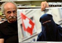 В Швейцарии учредили премию для «борцов с исламизацией»