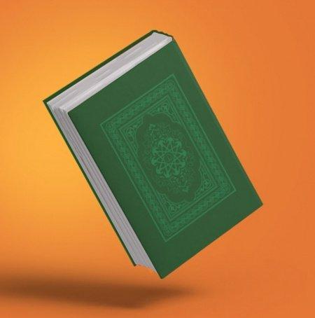 Необычный Коран вышел в свет в Казани.