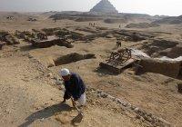 В Каире нашли сыр возрастом более 3200 лет