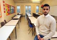 Учитель-мусульманин лишился работы за нежелание касаться женщин
