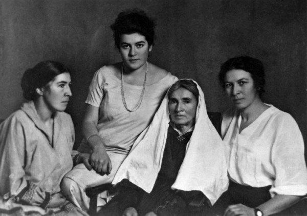 Первая татарская женщина математик из рода сеидов - потомков Пророка Мухаммада (мир ему)
