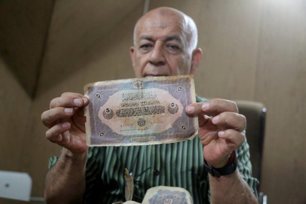 Палестинская семья 103 года хранит деньги, которые им доверили еще во время Первой мировой войны
