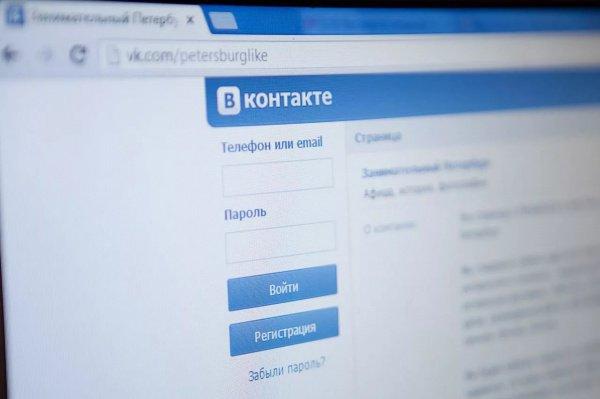 Обвиняемому запрещено заниматься администрированием сайтов в Сети протяжении 3 лет