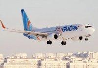 FlyDubai выплатить детям жертв авиакатастрофы в Ростове $217 тыс.