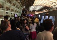 Станцию метро около Белого дома эвакуировали из-за бомбы